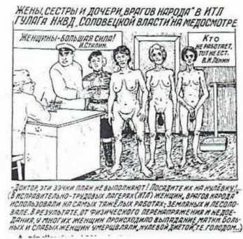 gulag-15