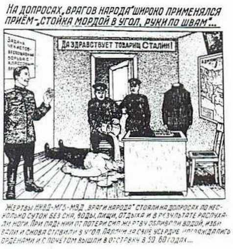 gulag-16