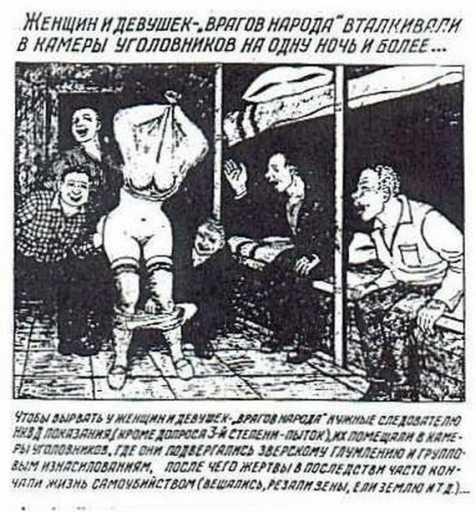 gulag-19