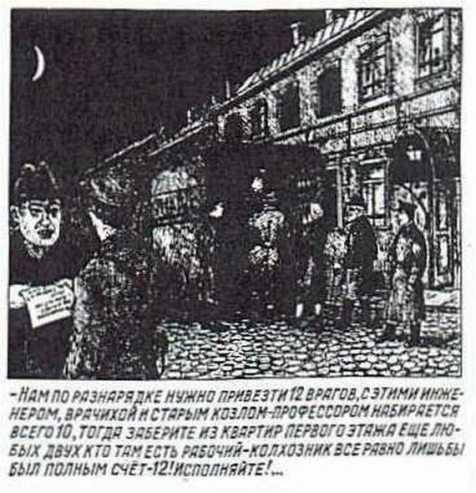 gulag-21