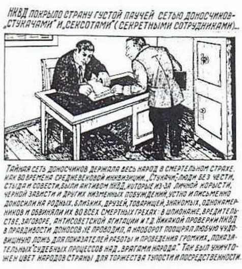 gulag-25