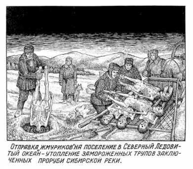 gulag-27