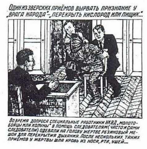 gulag-28