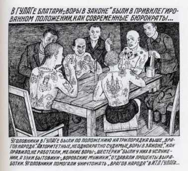 gulag-3