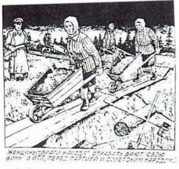 gulag-30