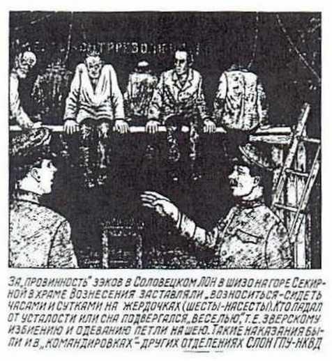gulag-31