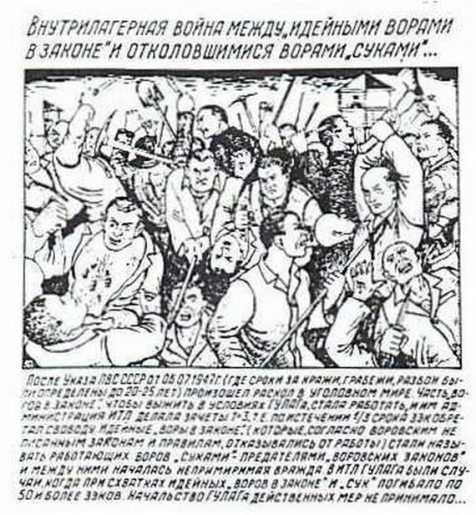 gulag-32