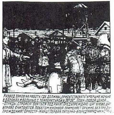 gulag-33