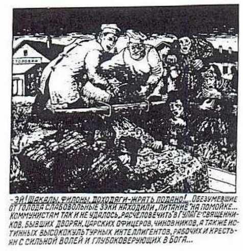 gulag-34