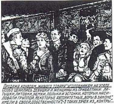 gulag-35