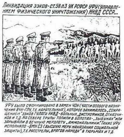 gulag-37