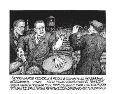 gulag-38
