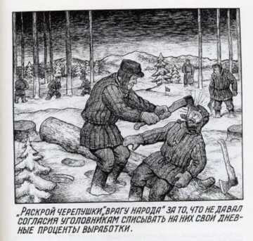 gulag-6