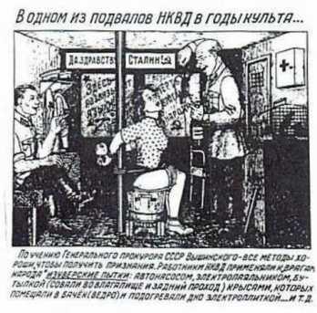 gulag-7