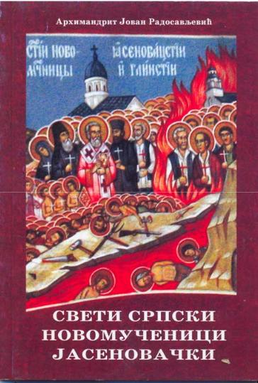 BISERICA SERBIEI protesteaza fata de intentia beatificarii cardinalului STEPINAC, prigonitorul sarbilor ortodocsi/ VA MAI VIZITA PATRIARHUL KIRILL KIEVUL DE ZIUA BOTEZULUI RUSIEI?