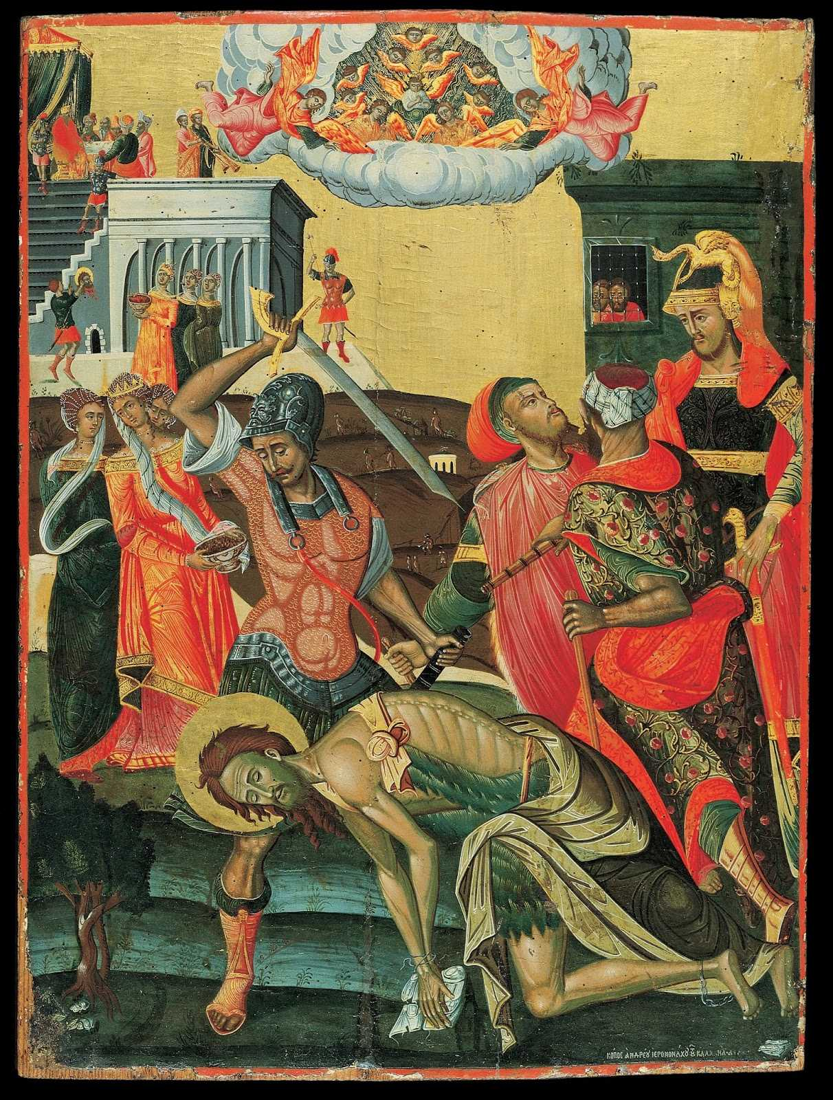 The_Beheading_of_St_John_the_Baptist_-_Google_Art_Project