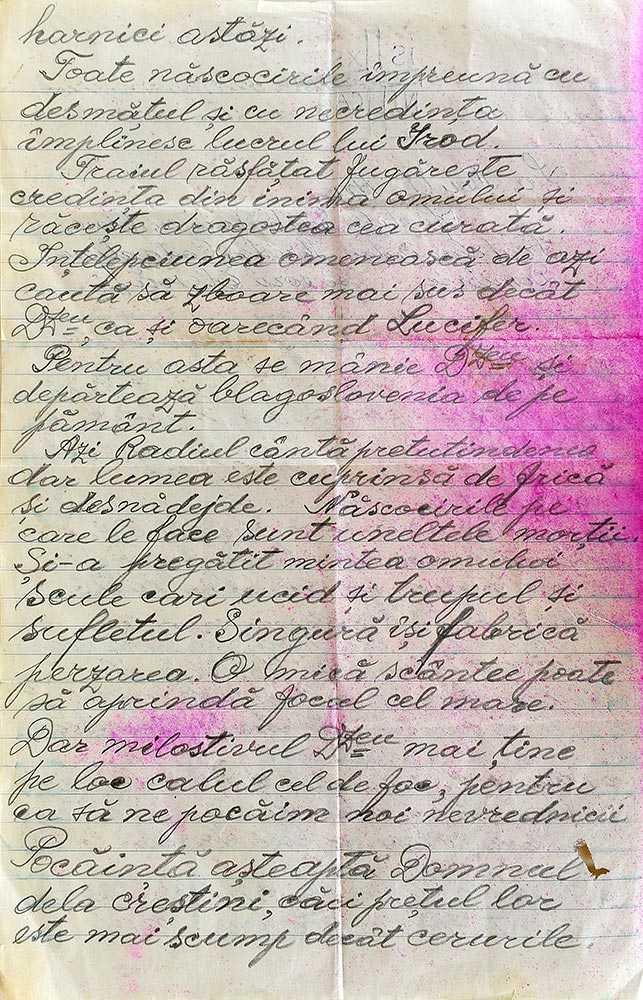 manuscris-sfantul-ioan-iacob-hozevitul-1