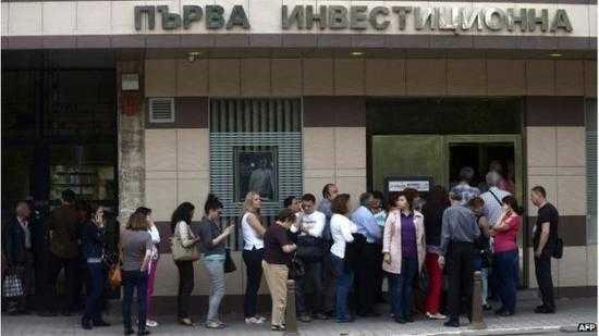scandalul-bancilor-din-bulgaria-ar-putea-fi-simtit-si-in-romania-analiza-facuta-de-expertii-266058