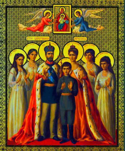 sfintii-romanov