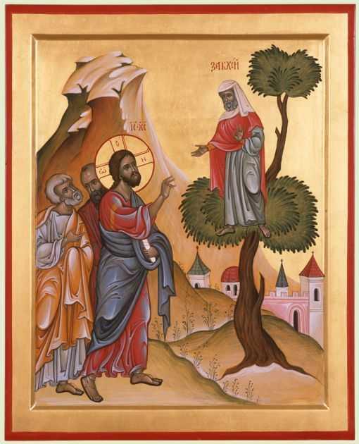 Domnul-Se-intalneste-cu-Sfantul-Apostol-Zaheu