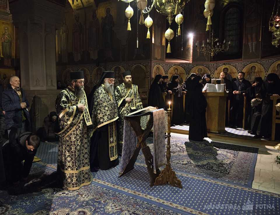 Putna - Canonul cel Mare al Sfântului Andrei Criteanul