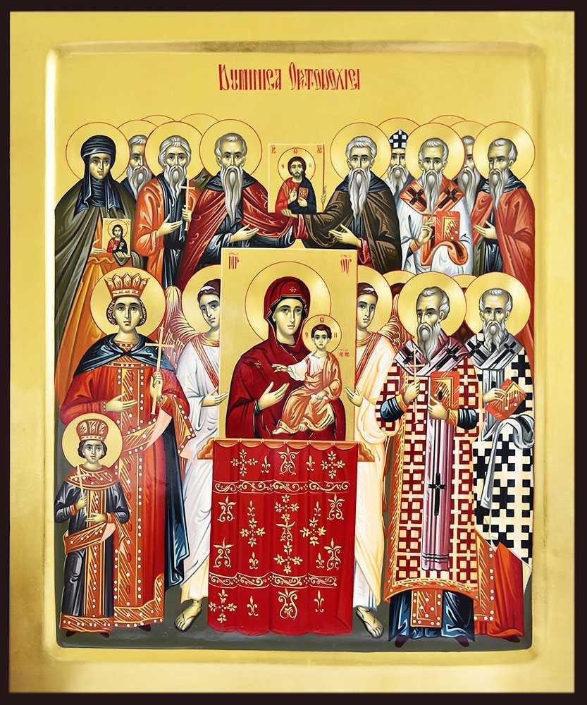 """ORTODOXIA – CREDINTA MANTUITOARE, BISERICA INTEMEIATA DE HRISTOS. De ce icoana NU este """"chip cioplit"""" si in ce fel o cinstim? SFANTUL SINOD NE INDEAMNA SA SUSTINEM """"familia creştină tradiţională"""" si """"identitatea noastră spirituală românească"""""""