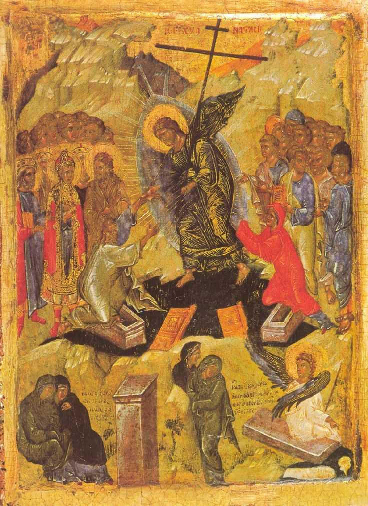 Icon of the Risen Jesus of Nazareth from the Greek Orthodox tradition