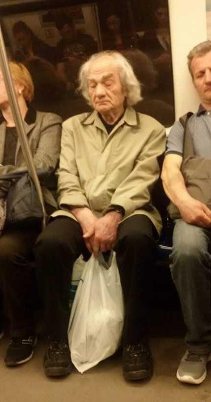Leon Danaila metrou