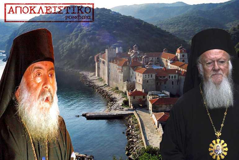 Gruparea monahala schismatica de la ESFIGMENU ar fi cerut reluarea comuniunii cu PATRIARHIA ECUMENICA