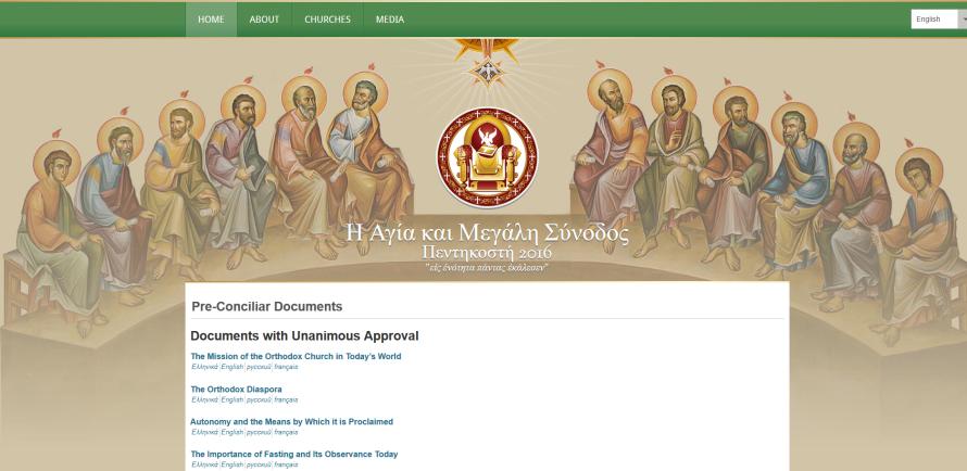 """<i>Actualizare: EVENIMENTUL SE AMANA SINE DIE</i>. CONFERINTA INTERNATIONALA DESPRE SINODUL ASA-ZIS """"PANORTODOX"""" DIN CRETA cu Pr. Prof. Theodoros Zisis si teologul Dimitrios Tselengidis: <i>""""Biserica Ortodoxă, ecumenismul și panreligia. Duhul patristic și """"ascultări"""" contemporane""""</i> – joi, 2 iunie 2016/ """"MARELE"""" SINOD – SUB SEMNUL IMPROVIZATIEI SI AL CONTROVERSELOR"""