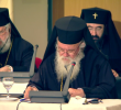 """update: ZIUA DECISIVA, DISPUTE ACERBE pe chestiunile ecumeniste – DOCUMENTUL <i>""""RELATIILE BISERICII ORTODOXE CU ANSAMBLUL LUMII CRESTINE""""</i> NU INTRUNESTE CONSENSUL LA SINODUL PANORTODOX. Reprezentantii Sinodului Greciei cer ca termenul de BISERICA sa nu fie folosit pentru ETERODOCSI/ Patriarhul Ilia reitereaza pozitia Sinodului georgian/ Conceptia eretica despre BISERICA CEA UNA a unui mitropolit al PATRIARHIEI ECUMENICE"""