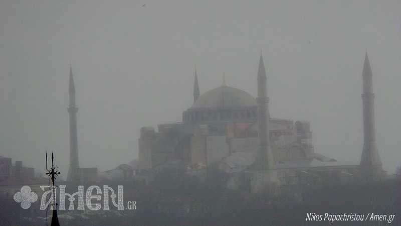 Provocare islamista si sacrilegiu reiterat: IN CATEDRALA SFANTA SOFIA SE CITESTE CORANUL pe perioada Ramadanului, iar ISLAMISTII CER RETRANSFORMAREA EI IN MOSCHEE (video). Alt incident provocator in fata unei biserici ortodoxe din Turcia