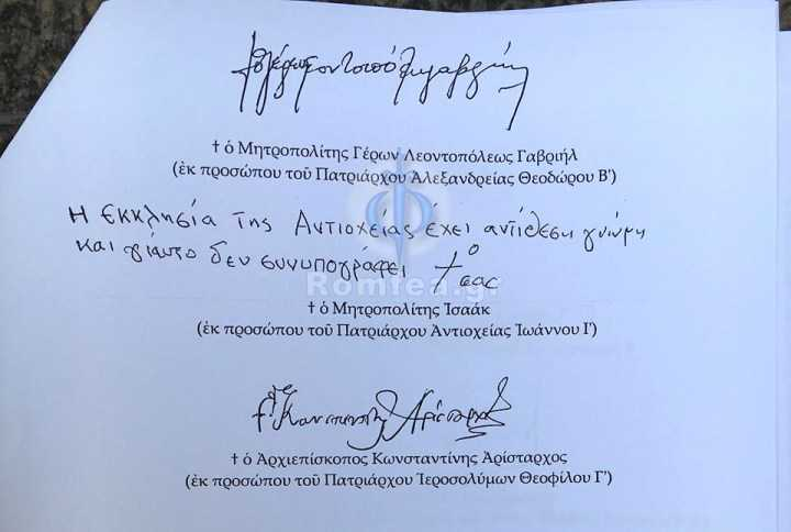 biserica-antiohiei-a-respins-organizarea-sinodului-panortodox