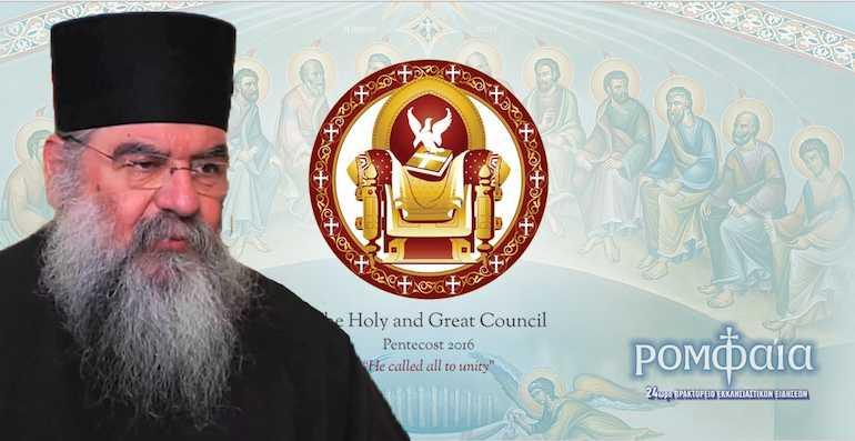 """IPS ATANASIE de LIMASSOL explica de ce nu a semnat documentul <i>""""RELATIILE BISERICII ORTODOXE CU ANSAMBLUL LUMII CRESTINE""""</i>: NU EXISTA ALTE BISERICI, CI NUMAI EREZII SI SCHISME. <i>""""Nici Sinodul fără popor, plinătatea Bisericii, nici poporul fără Sinodul Episcopilor nu pot să se considere pe ei înșiși trup al lui Hristos și să exprime în mod corect viața și dogma Bisericii""""</i>"""