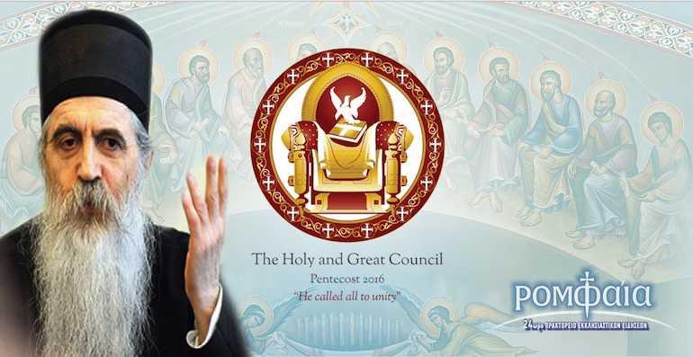 """MITROPOLITUL IRINEU DE BASKA, membru al delegatiei Bisericii Sarbe la Sinodul din Creta: <i>NU AM SEMNAT DOCUMENTUL """"Relatiile Bisericii Ortodoxe cu ansamblul lumii crestine"""" DIN CAUZA CONTINUTULUI AMBIGUU ECLEZIOLOGIC</i>"""