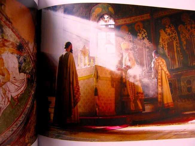 altar-slujire arhieeu