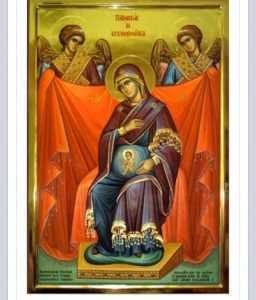 Icon of Panagia pregnant with Jesus