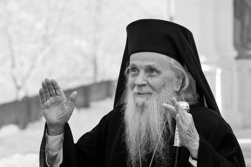 VLADICA JUSTINIAN CHIRA, vrednicul arhiepiscop al Maramuresului, A TRECUT LA DOMNUL in aceasta dimineata, LA 95 DE ANI