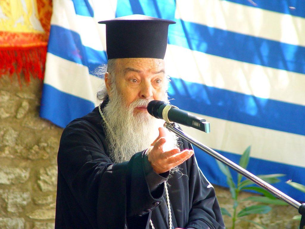 mitropolitul-ieremia