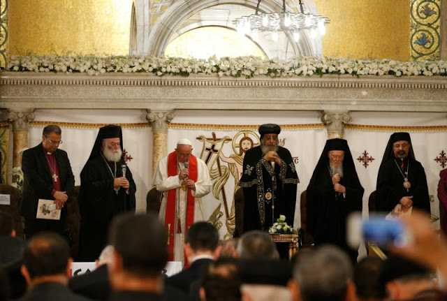 """<i>Actualizare</i>/ RECIDIVA: PATRIARHUL BARTOLOMEU in """"rugaciune ecumenica"""" cu PAPA FRANCISC si sefii crestinilor copti in EGIPT (Video)/ Declaratiile Papei Francisc la intoarcerea din Cairo: <i>Unitatea botezului avanseaza</i>"""