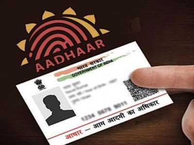 Posibila lovitura data uriasului PROGRAM BIOMETRIC din INDIA. Curtea Suprema indiana a decis ca cetatenii au un DREPT FUNDAMENTAL la INTIMITATE. Totodata, WIKILEAKS a dezvaluit ca CIA a spionat in timp real BAZA DE DATE