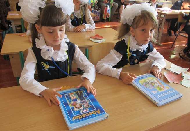 """MASACRU CULTURAL"" in UCRAINA. Kievul a votat o lege in urma careia vor fi DESFIINTATE toate scolile românești"