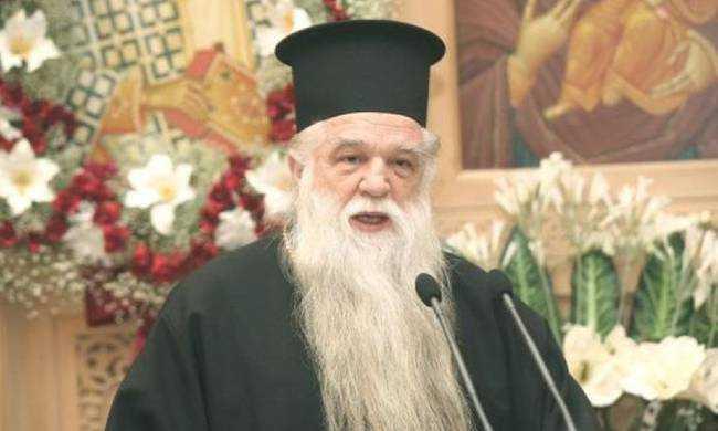 Mitropolitul grec AMBROZIE DE KALIVRITA condamnat la 7 luni de inchisoare cu suspendare pentru HOMOFOBIE si INSTIGARE LA URA! Decizia nu este finala/ UPDATE: Textul pentru care IPS Ambrozie a fost condamnat