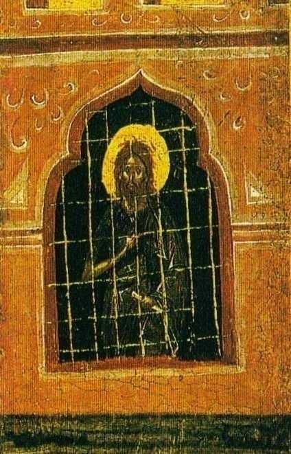 """""""SCOALA DE LASITATE""""/ <i>""""Dulcea otrava a pietismului""""</i> (Recomandari duhovnicesti I)"""