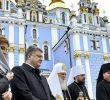 UCRAINA va cere oficial Patriarhiei Constantinopolului infiintarea unei Biserici Ortodoxe AUTOCEFALE. CUM A REACTIONAT IPS ILARION ALFEYEV, reprezentatul extern al BORu