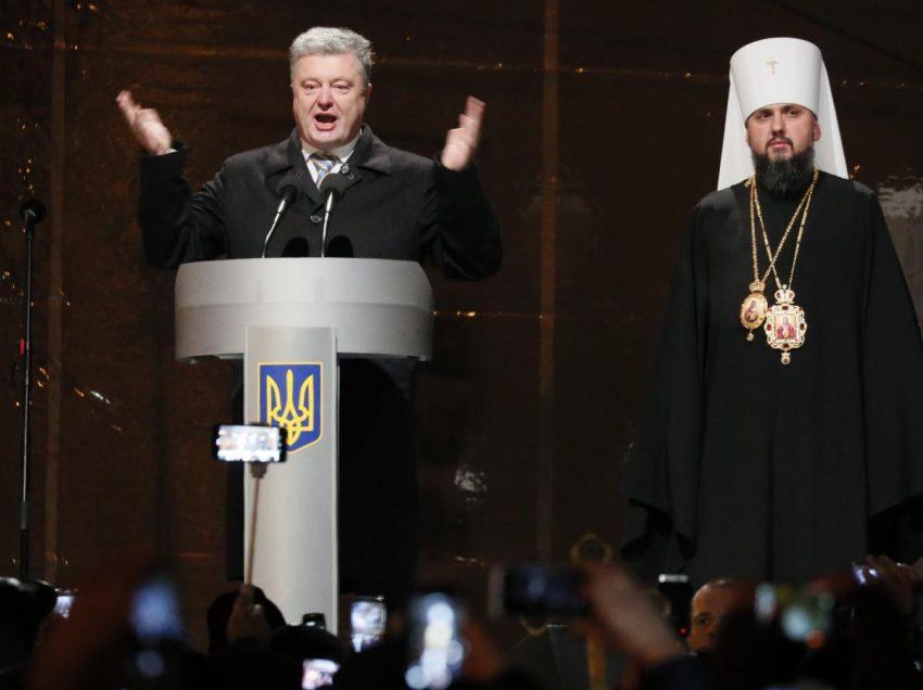 SINODUL UNIFICARII din Ucraina