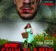 """""""ÎNTRE CHIN ȘI AMIN"""", primul film artistic având ca temă Experimentul Pitești"""
