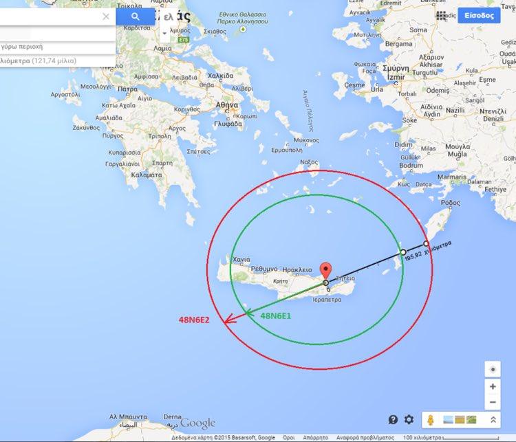 GRECIA si TURCIA tot mai aproape de un CONFLICT MILITAR