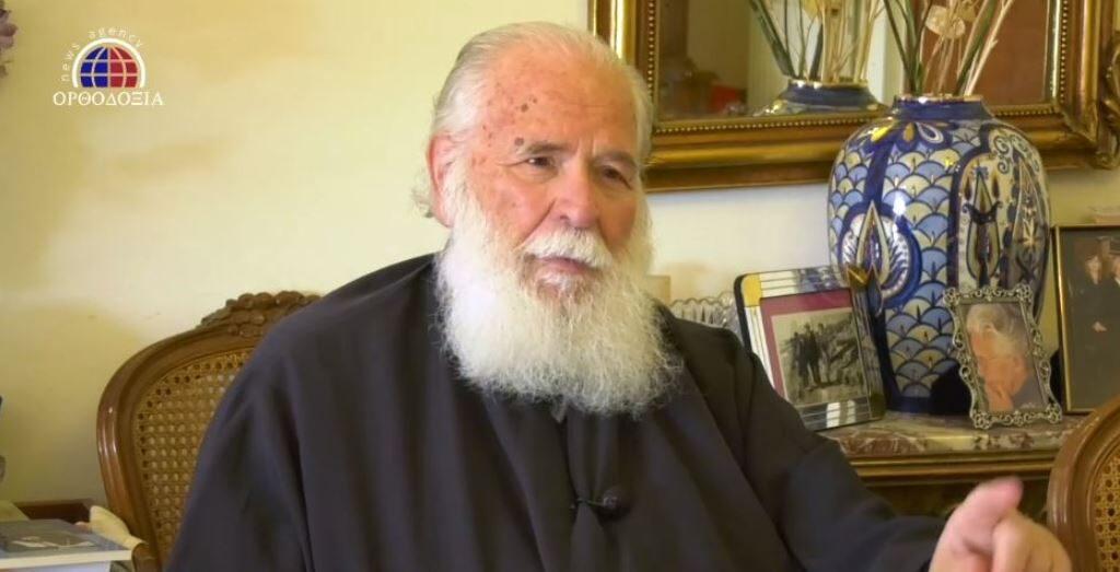 PARINTELE GHEORGHE METALLINOS a trecut la Domnul. Ce spunea cunoscutul teolog despre Tainele Bisericii, preotie și episcopat, dar și despre Noua Ordine Mondială și Ecumenism