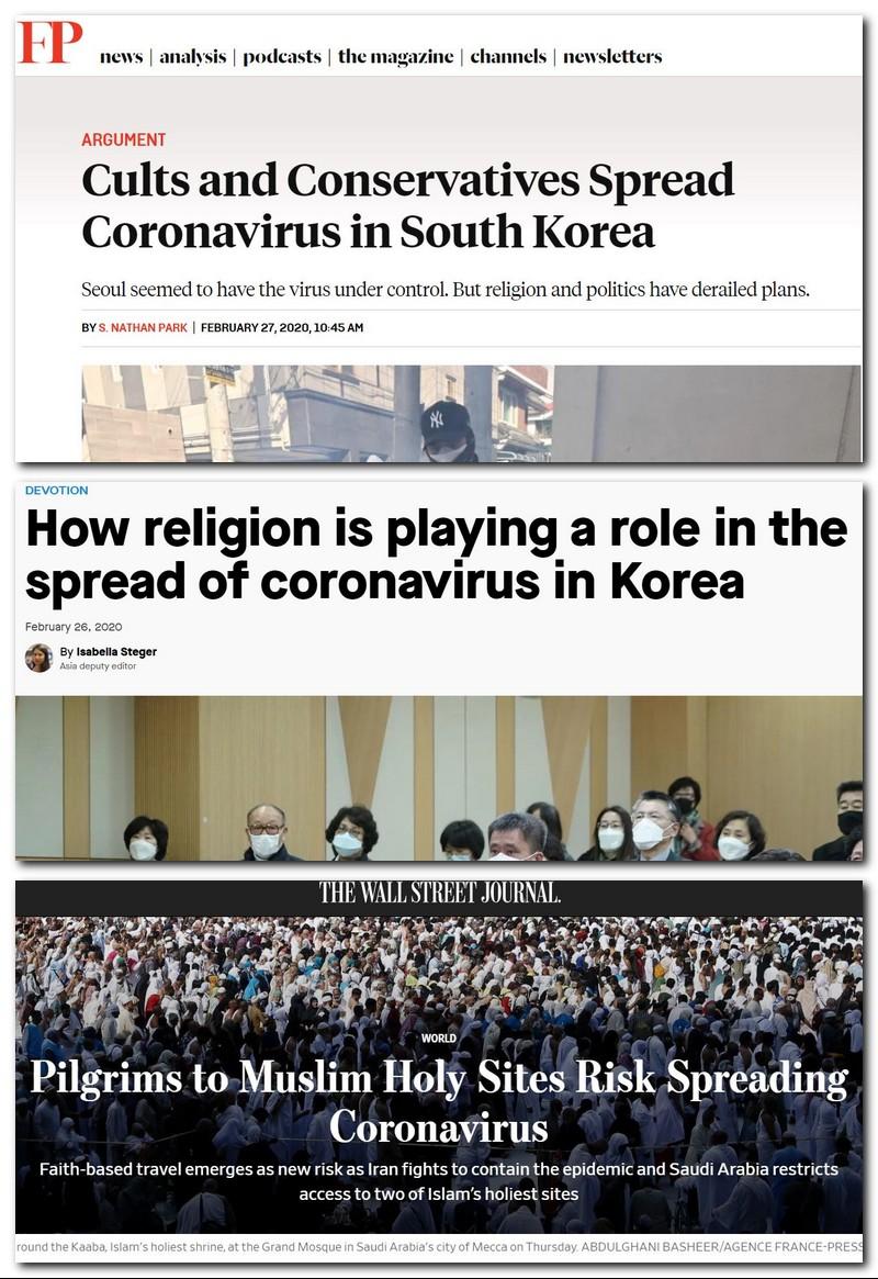 """<i>""""RELIGIA ȘI CONSERVATORII RĂSPÂNDESC CORONAVIRUSUL""""</i>. Cum stigmatizează massmedia grupurile religioase, pelerinajele și ceremoniile plecând de la cazul unui cult milenarist din Coreea de Sud"""